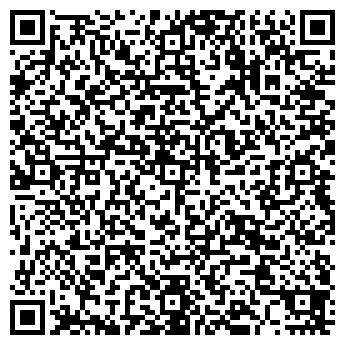QR-код с контактной информацией организации ПРЕМЬЕР, ШКОЛА