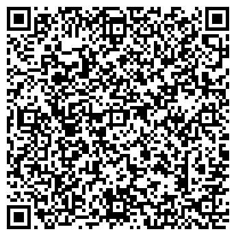 QR-код с контактной информацией организации ООО Цветной Бульвар