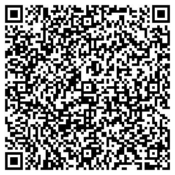 QR-код с контактной информацией организации ШКОЛА № 916