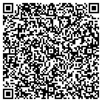 QR-код с контактной информацией организации ШКОЛА № 938
