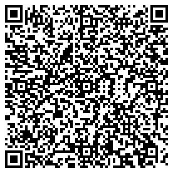 QR-код с контактной информацией организации АВТОАДМИРАЛ