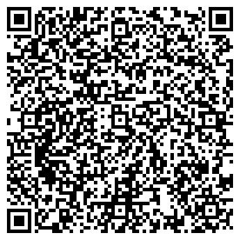QR-код с контактной информацией организации ИЛОНА-М