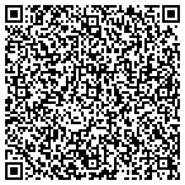 QR-код с контактной информацией организации АВТОБУСНЫЙ ПАРК № 16