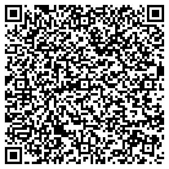 QR-код с контактной информацией организации БЕНВЕНУТО