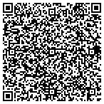 QR-код с контактной информацией организации ООО Юниверсал Трейд