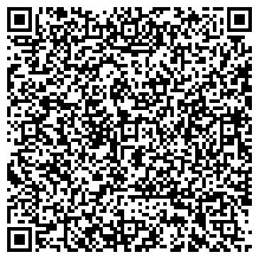 QR-код с контактной информацией организации ЧЕШСКА ПИВНИЦА