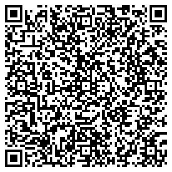 QR-код с контактной информацией организации ФЛАМИНГО