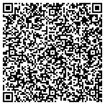 QR-код с контактной информацией организации ООО Бриг-2004