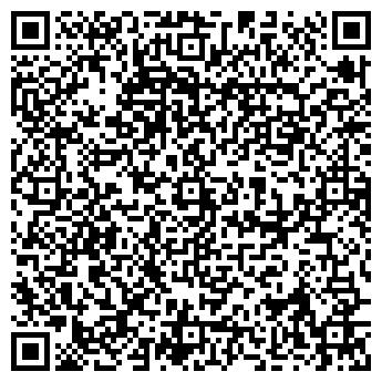 QR-код с контактной информацией организации ГРЕЧЕСКОЕ КАФЕ