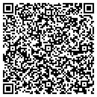 QR-код с контактной информацией организации СУШИ ФУД