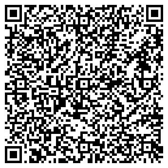 QR-код с контактной информацией организации АКВАТРОЛ