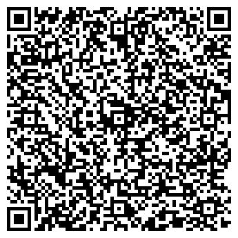 QR-код с контактной информацией организации ВЕНТСТУДИО