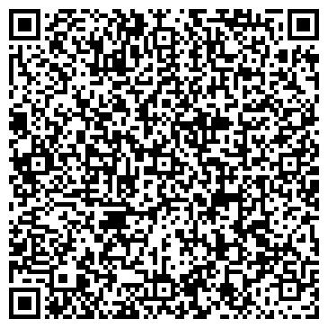 QR-код с контактной информацией организации ГЛОБАЛ ИНЖИНИРИНГ