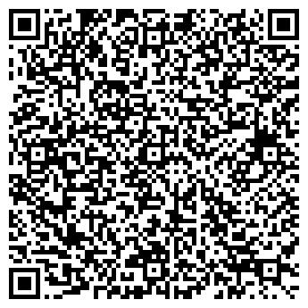 QR-код с контактной информацией организации РЕПИМ