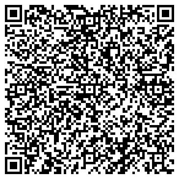 QR-код с контактной информацией организации ФАЗЕНДА