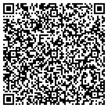 QR-код с контактной информацией организации TRION РОССИЯ