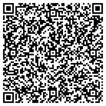 QR-код с контактной информацией организации НЕФЕРТИТИ-ЮГ