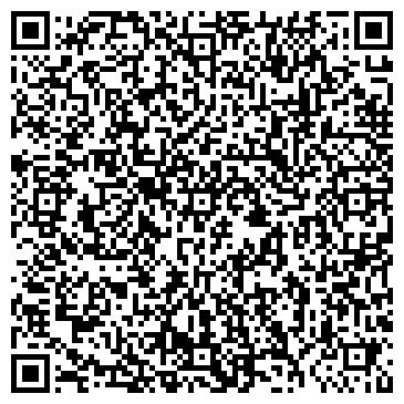 QR-код с контактной информацией организации ДЕТСКИЙ САД № 1114