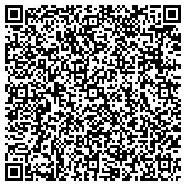 QR-код с контактной информацией организации ГУЛЛИВЕР, ДЕТСКИЙ САД