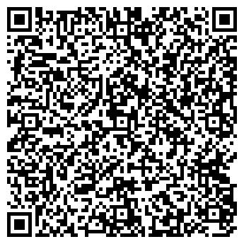 QR-код с контактной информацией организации ДЕТСКИЙ САД № 1971