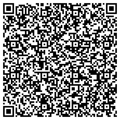 QR-код с контактной информацией организации ДЕТСКАЯ ГОРОДСКАЯ ПОЛИКЛИНИКА № 12