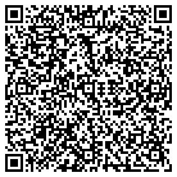 QR-код с контактной информацией организации Сальвиа