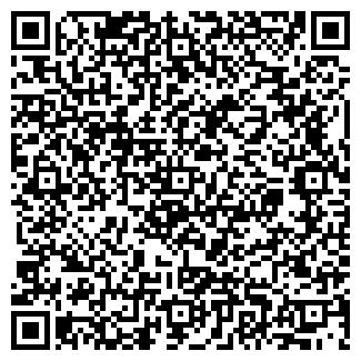 QR-код с контактной информацией организации АЛТЕЙ