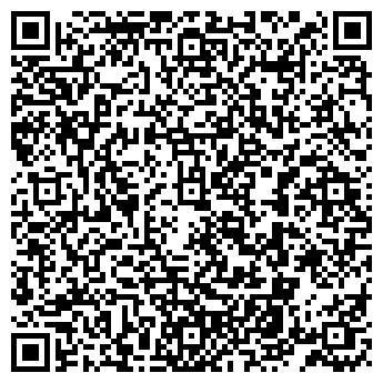 QR-код с контактной информацией организации Интерфарм