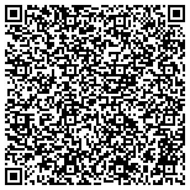 QR-код с контактной информацией организации 2ГИС - городской информационный справочник