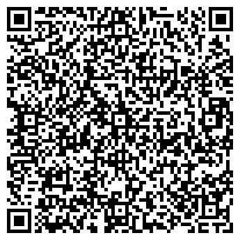 QR-код с контактной информацией организации ПОСОЛЬСТВО МОДЫ