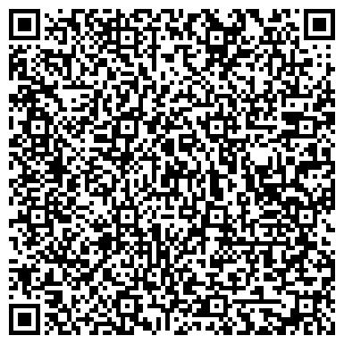 QR-код с контактной информацией организации ДЕТСКАЯ ГОРОДСКАЯ ПОЛИКЛИНИКА № 107