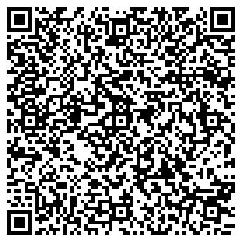 QR-код с контактной информацией организации КАРОТ