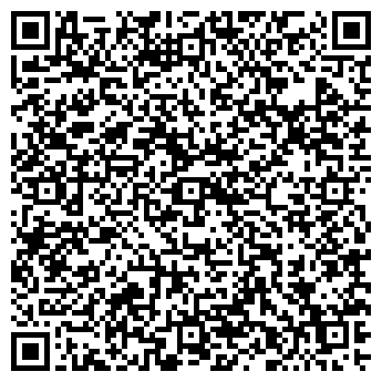 QR-код с контактной информацией организации ШКОЛА № 1207