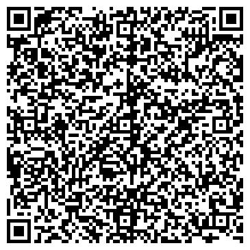 QR-код с контактной информацией организации ООО Комус