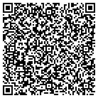 QR-код с контактной информацией организации ШКОЛА № 575