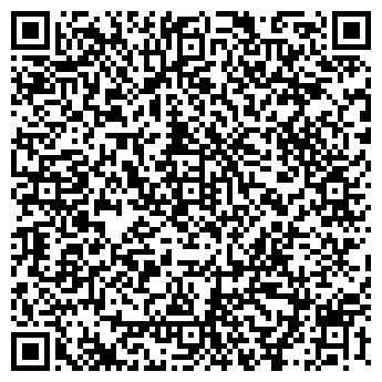 QR-код с контактной информацией организации ШКОЛА № 544