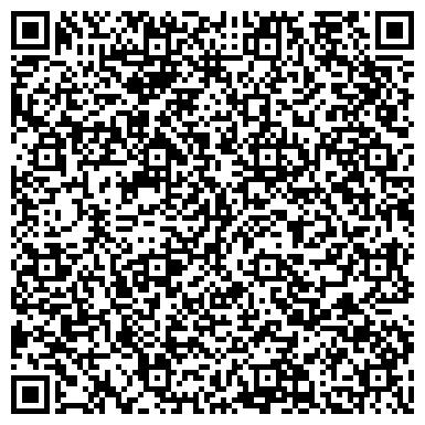 QR-код с контактной информацией организации ЦАРИЦЫНО, ЦЕНТР ОБРАЗОВАНИЯ № 548