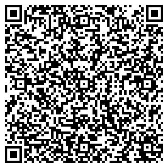 QR-код с контактной информацией организации ОСТАНКИНО