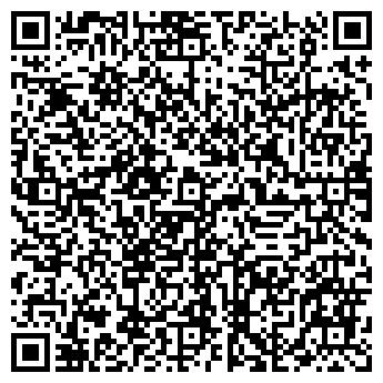 QR-код с контактной информацией организации ЗЛАТА