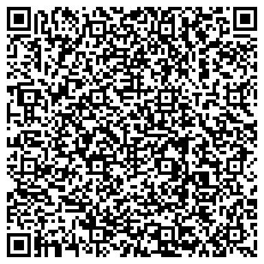 """QR-код с контактной информацией организации """"Китайский Культурный Центр"""""""