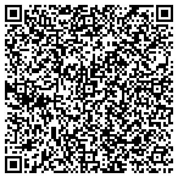 QR-код с контактной информацией организации ООО Гемма-стоун