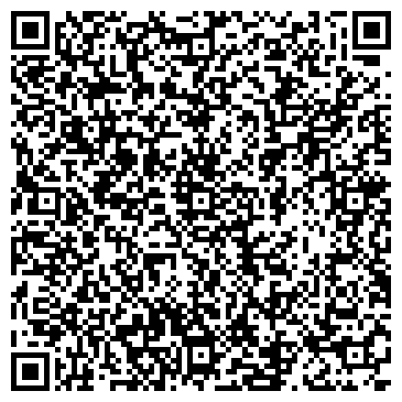 """QR-код с контактной информацией организации """"Б2"""""""