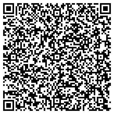 QR-код с контактной информацией организации ДАВАЙ ПОЖЕНИМСЯ!