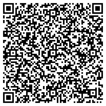QR-код с контактной информацией организации MERRIES.INFO