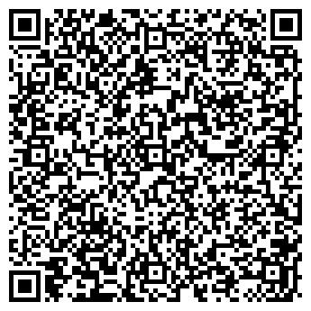 QR-код с контактной информацией организации Терра Мед