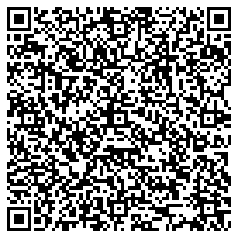 QR-код с контактной информацией организации BOSS-SHOP.RU