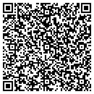 QR-код с контактной информацией организации MEGAPIT