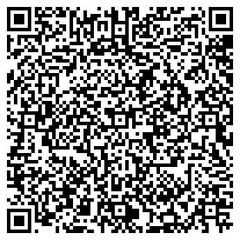 QR-код с контактной информацией организации ДОМОДЕДОВСКИЙ