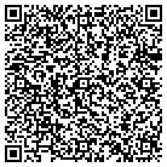 QR-код с контактной информацией организации АНДИ