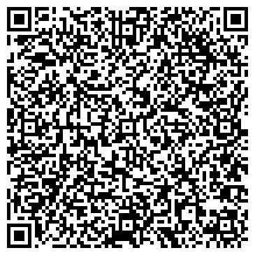 QR-код с контактной информацией организации ИП Капкаев Р.М.